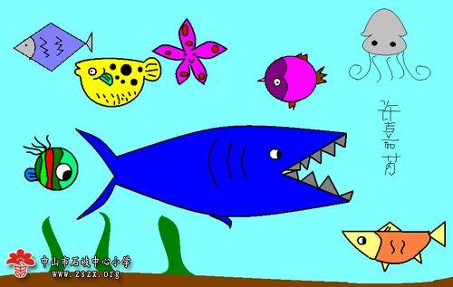 012学年三 四年级电脑绘画 美丽的海洋世界